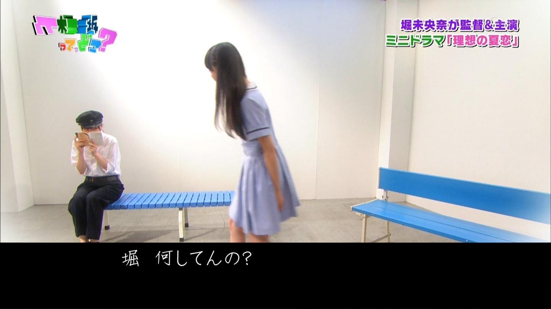乃木坂ってどこ 私の夏恋グランプリ 20140818 (122)