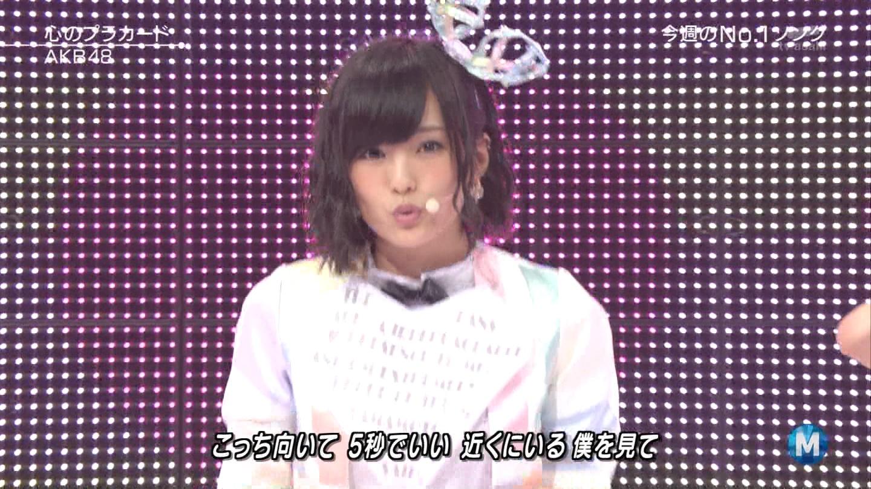 ミュージックステーション AKB48山本彩 心のプラカード 20140829 (10)