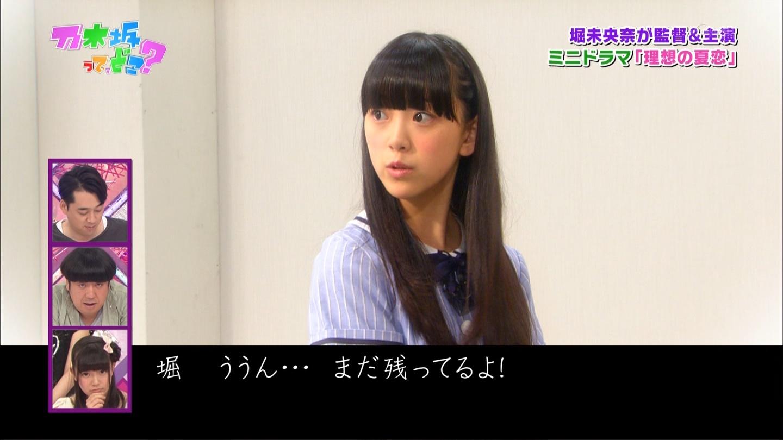 乃木坂ってどこ 私の夏恋グランプリ 20140818 (132)