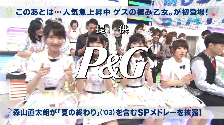 ミュージックステーション AKB48渡辺麻友 心のプラカード 20140829 (44)
