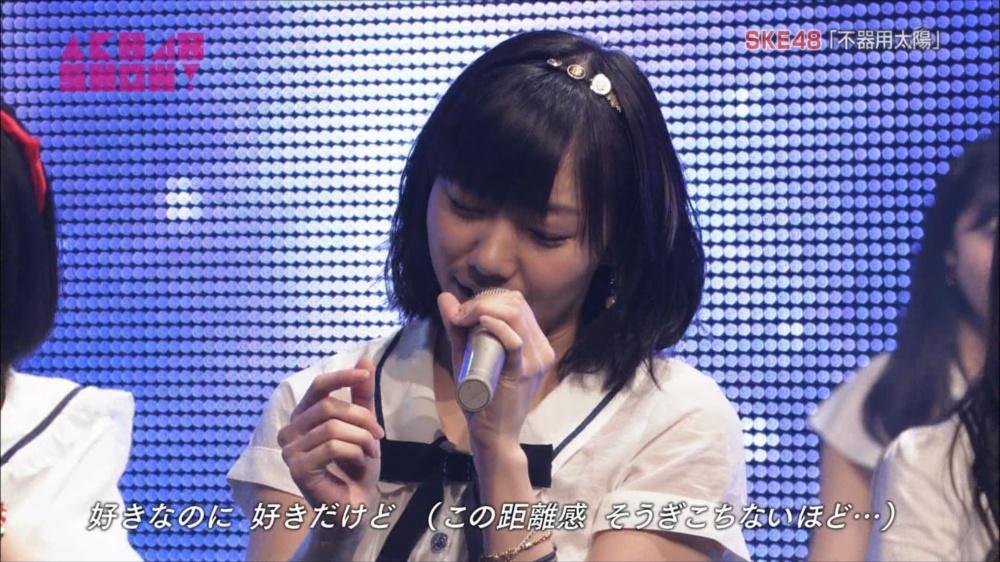 AKB48SHOW SKE48不器用太陽 20140816 (69)_R