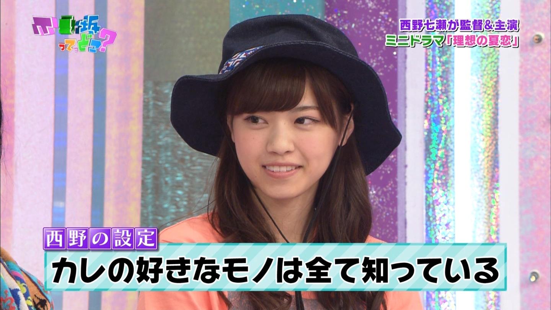 乃木坂ってどこ 私の夏恋グランプリ 20140818 (84)