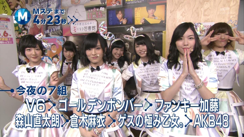ミュージックステーション AKB48川栄李奈 心のプラカード 20140829