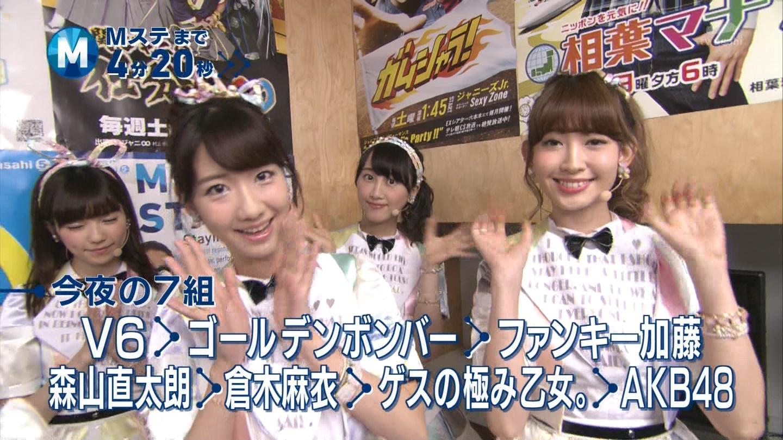 ミュージックステーション AKB48柏木由紀 心のプラカード 20140829 (1)