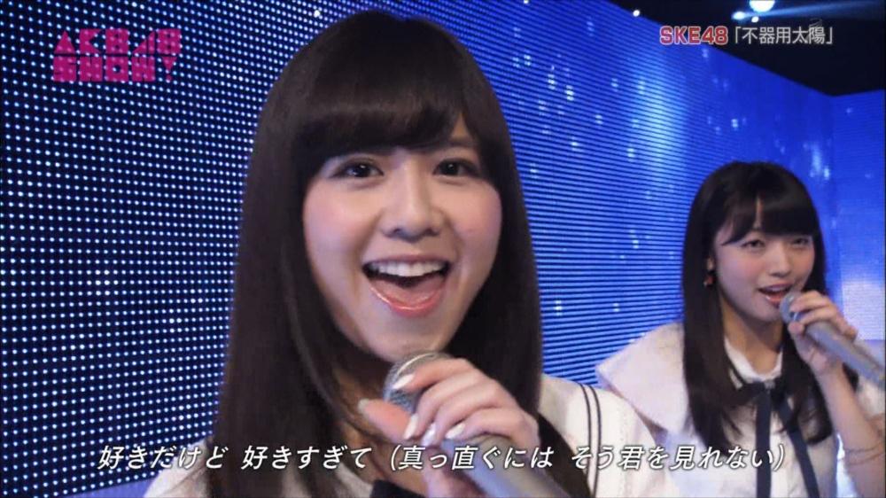 AKB48SHOW SKE48不器用太陽 20140816 (50)_R