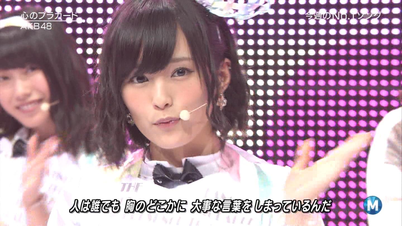 ミュージックステーション AKB48山本彩 心のプラカード 20140829 (13)