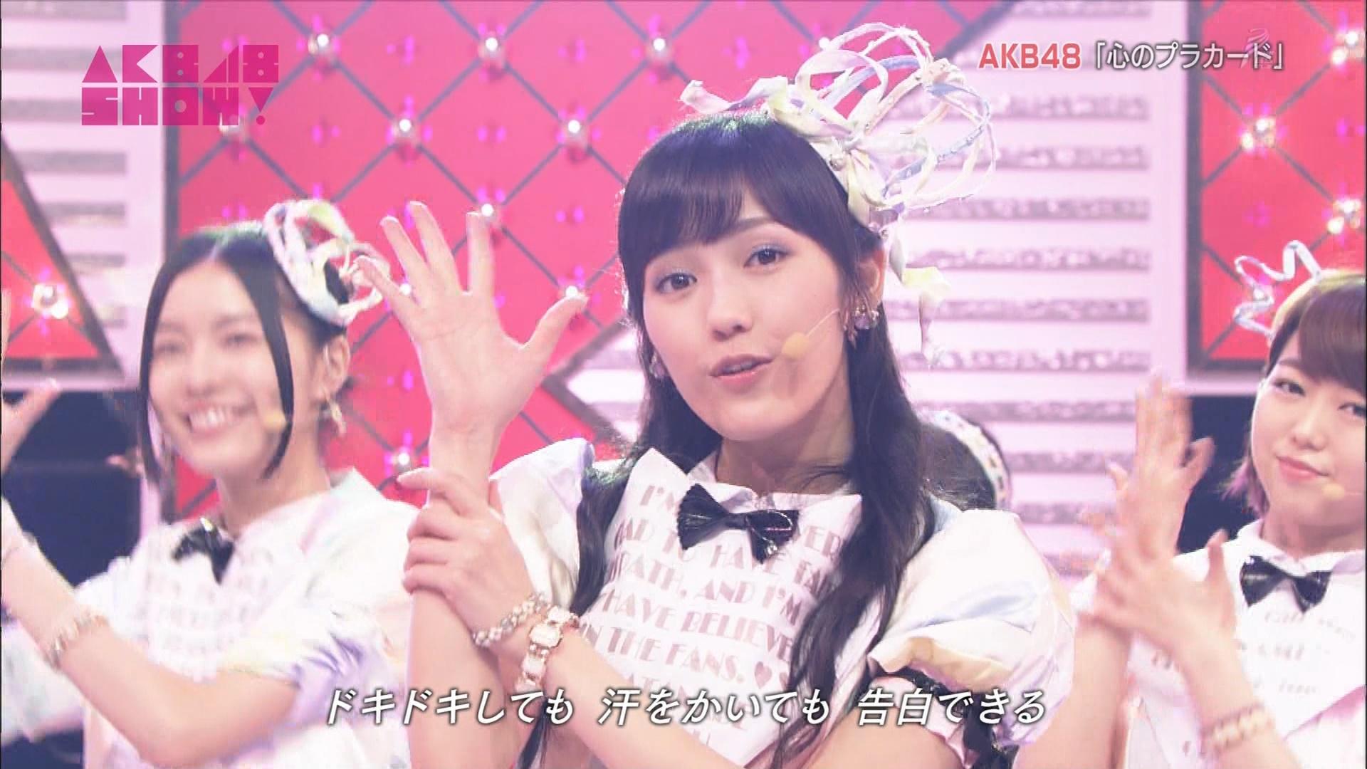 AKB48SHOW 心のプラカード 渡辺麻友 20140830 (15)
