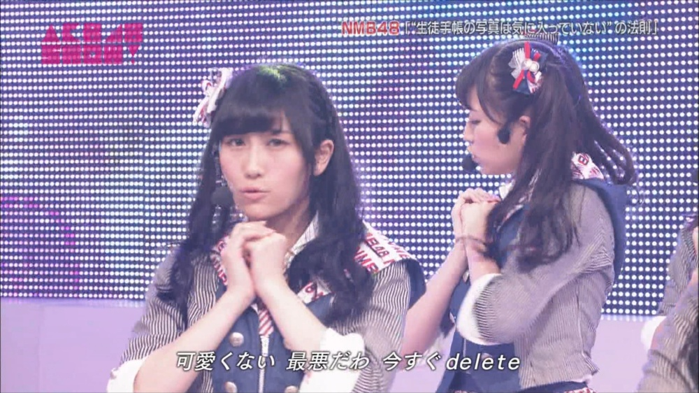 AKB48SHOW NMB48生徒手帳の写真は気に入ってないの法則 20140816 (30)_R