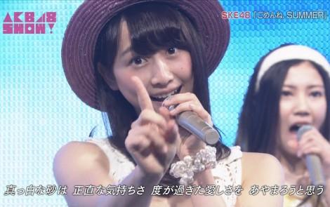 AKB48SHOW ごめんね、SUMMER 松井玲奈 20140830 (14)