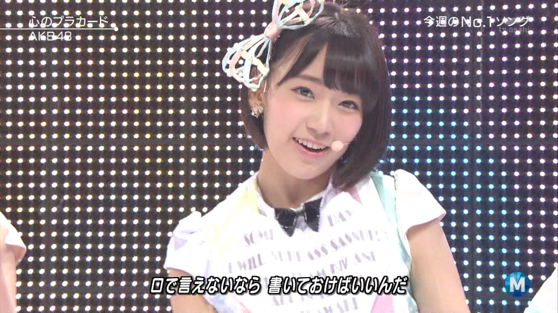 ミュージックステーション AKB48宮脇咲良 心のプラカード 20140829 (18)