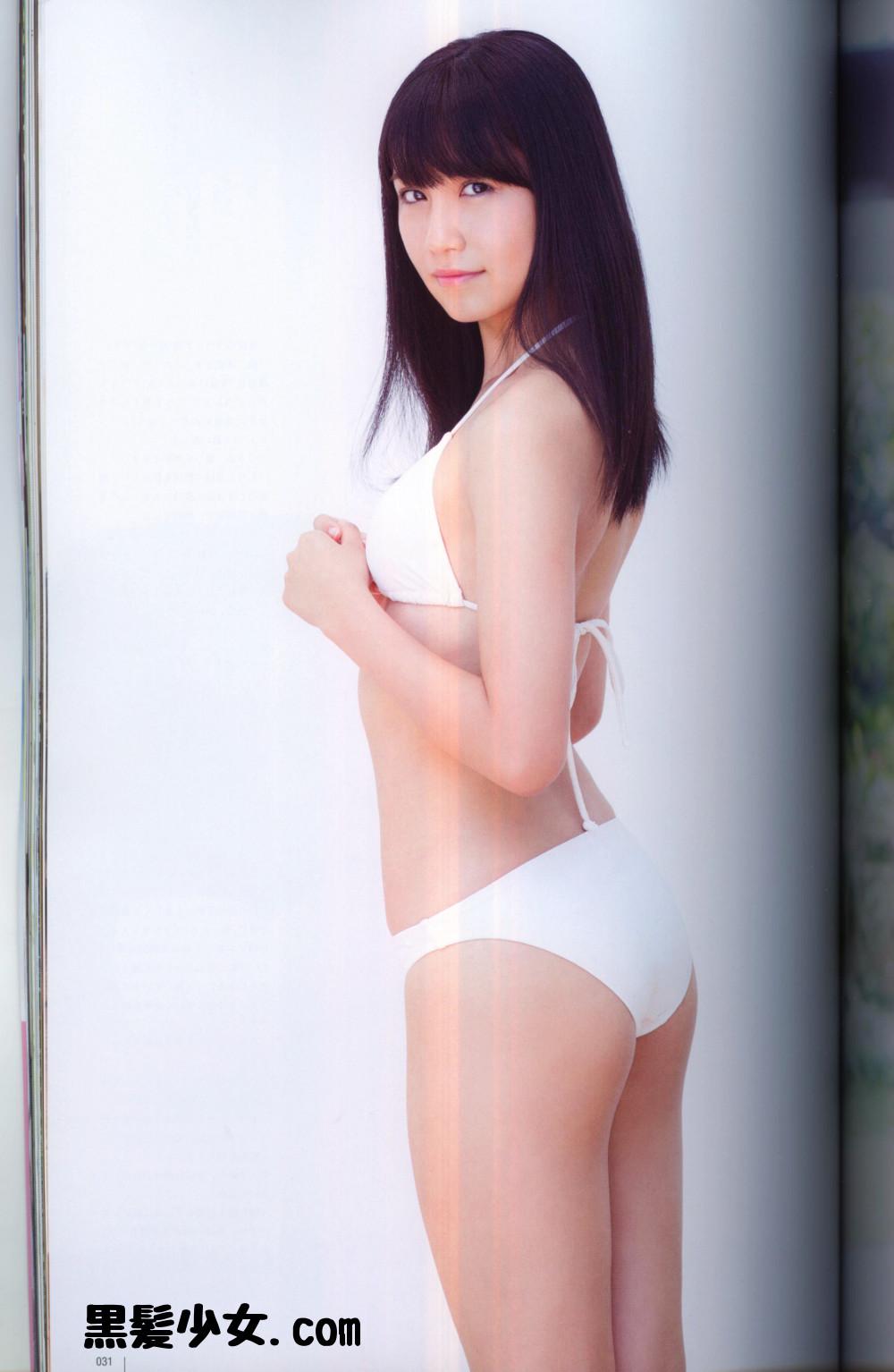 UTB2014年10月号 小嶋真子