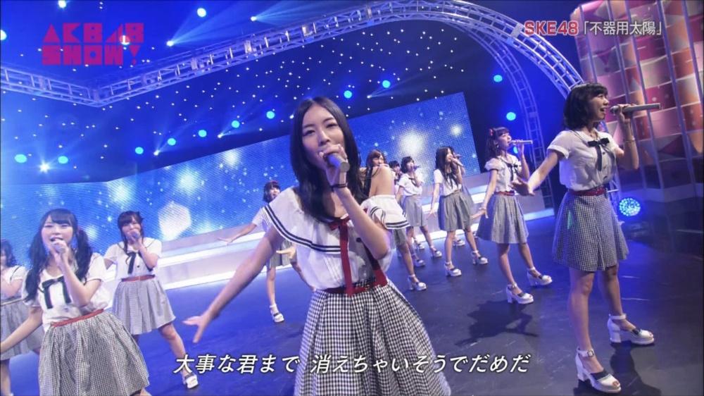 AKB48SHOW SKE48不器用太陽 20140816 (67)_R