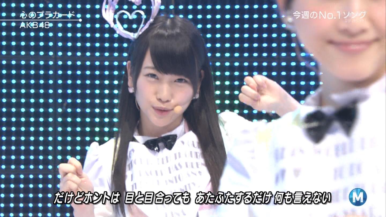 ミュージックステーション AKB48川栄李奈 心のプラカード 20140829 (8)