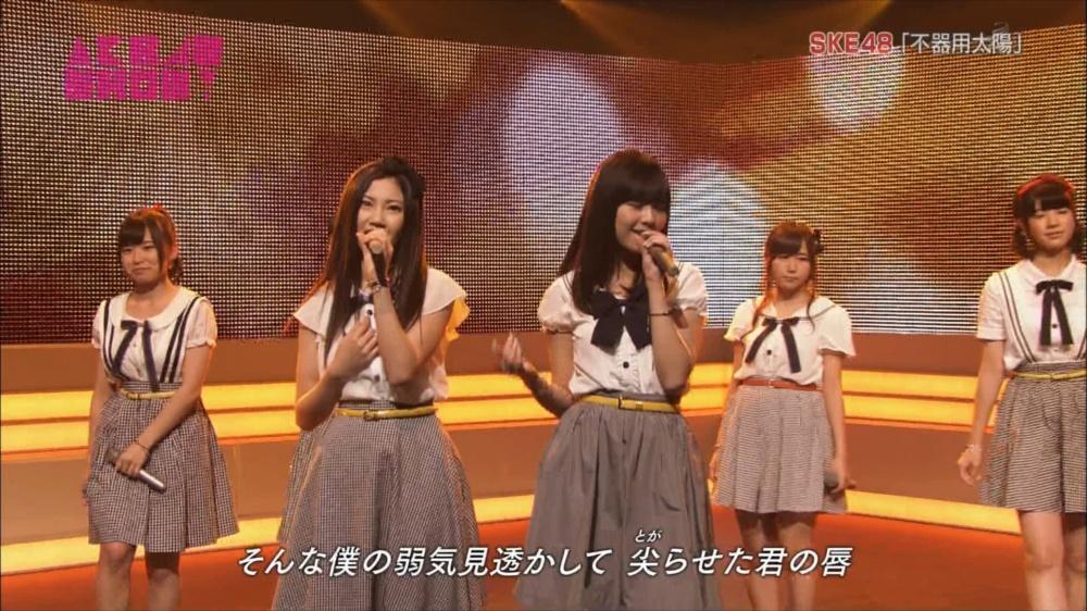 AKB48SHOW SKE48不器用太陽 20140816 (60)_R