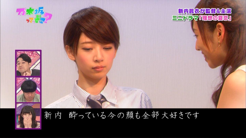 乃木坂ってどこ 私の夏恋グランプリ 20140818 (97)