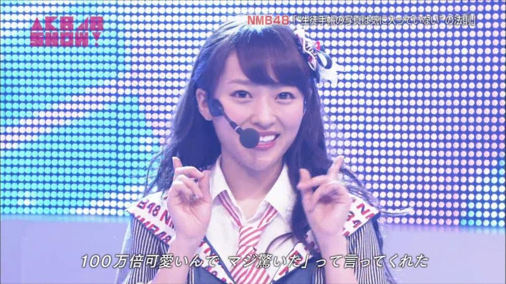 AKB48SHOW NMB48生徒手帳の写真は気に入ってないの法則 20140816 (62)_R