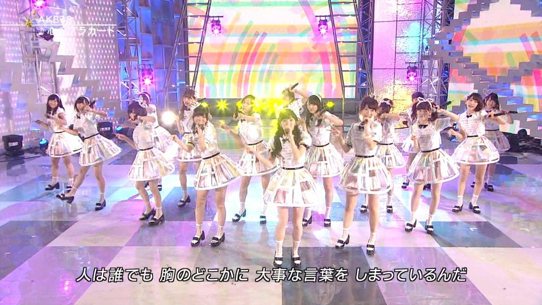 FNS 宮脇咲良 20140813  (20)