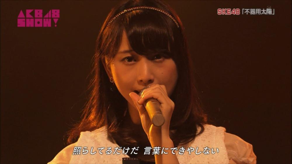 AKB48SHOW SKE48不器用太陽 20140816 (85)_R
