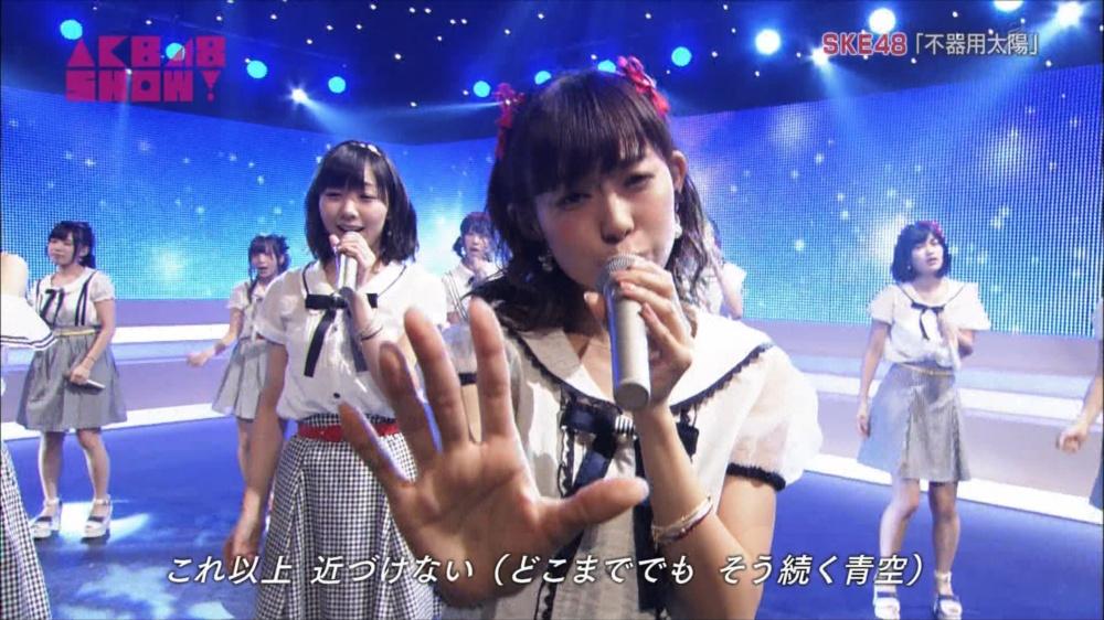 AKB48SHOW SKE48不器用太陽 20140816 (93)_R