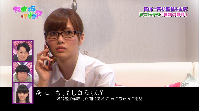 乃木坂ってどこ 私の夏恋グランプリ 20140818 (44)