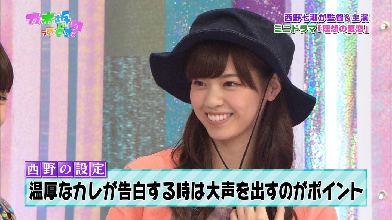 乃木坂ってどこ 私の夏恋グランプリ 20140818 (89)