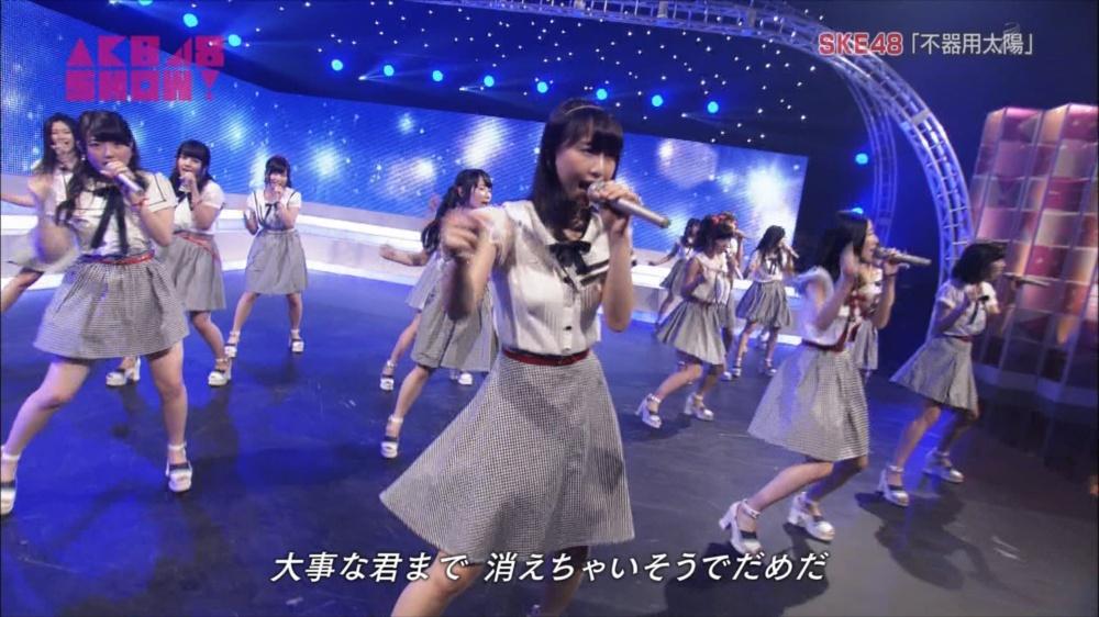 AKB48SHOW SKE48不器用太陽 20140816 (66)_R