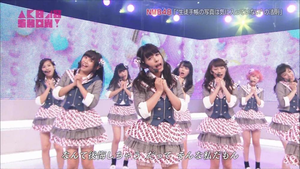 AKB48SHOW NMB48生徒手帳の写真は気に入ってないの法則 20140816 (52)_R
