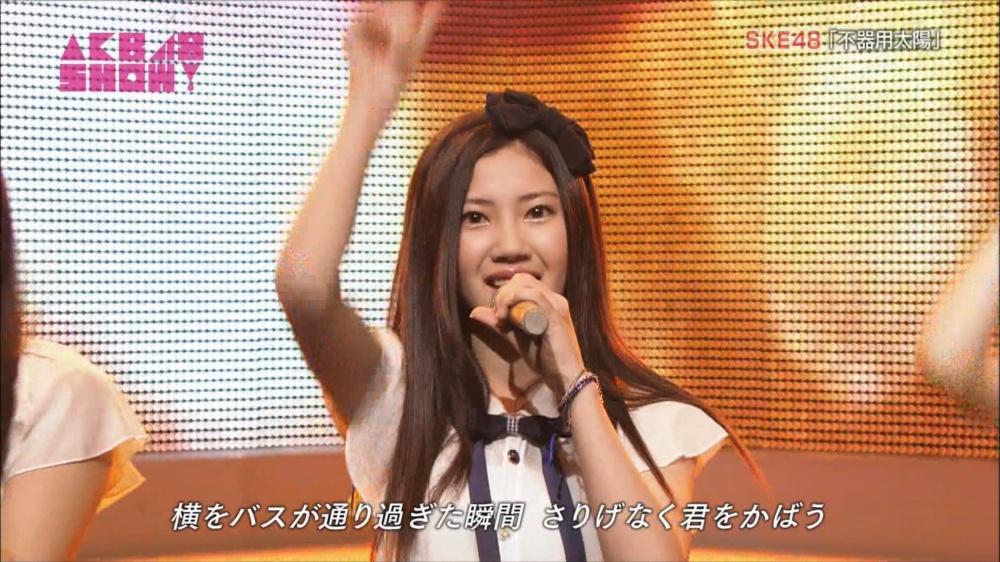 AKB48SHOW SKE48不器用太陽 20140816 (39)_R