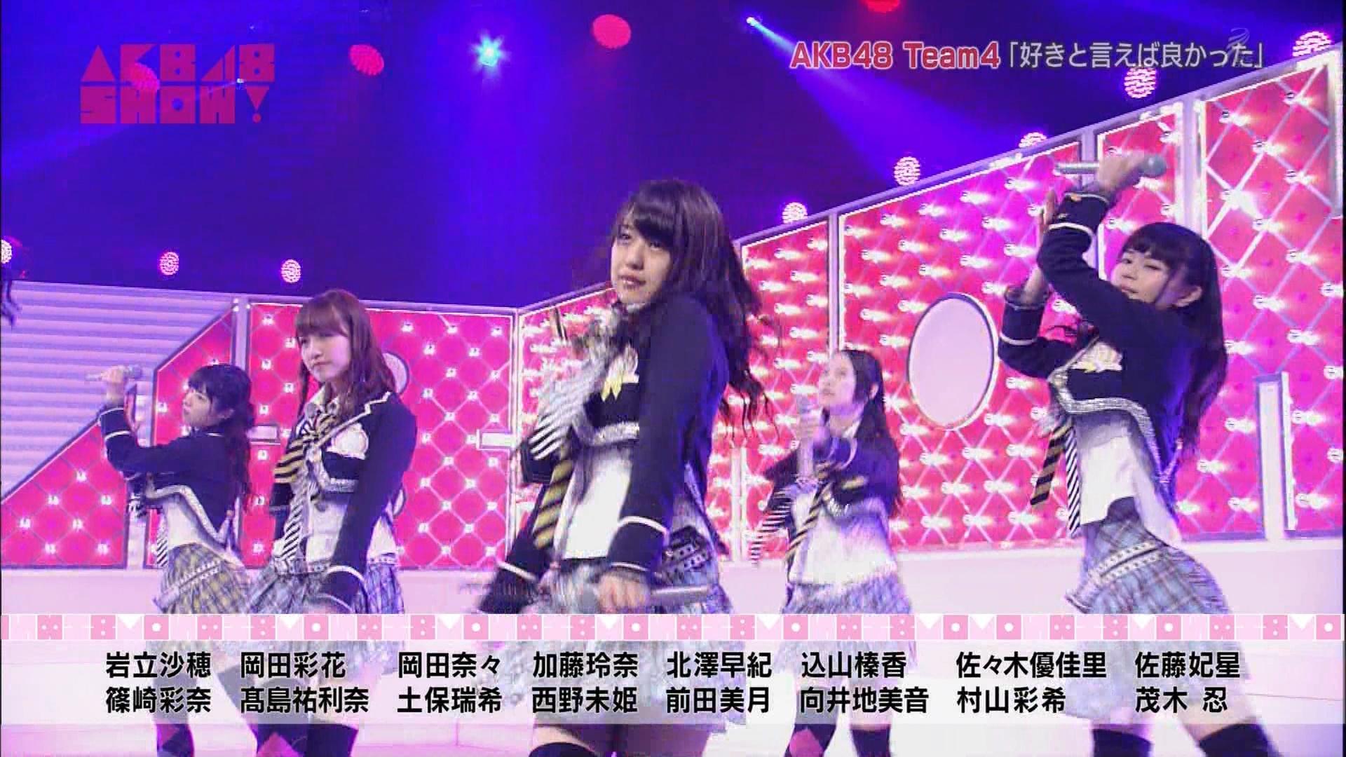 AKB48SHOW チーム4好きといえば良かった 加藤玲奈 20140830 (1)