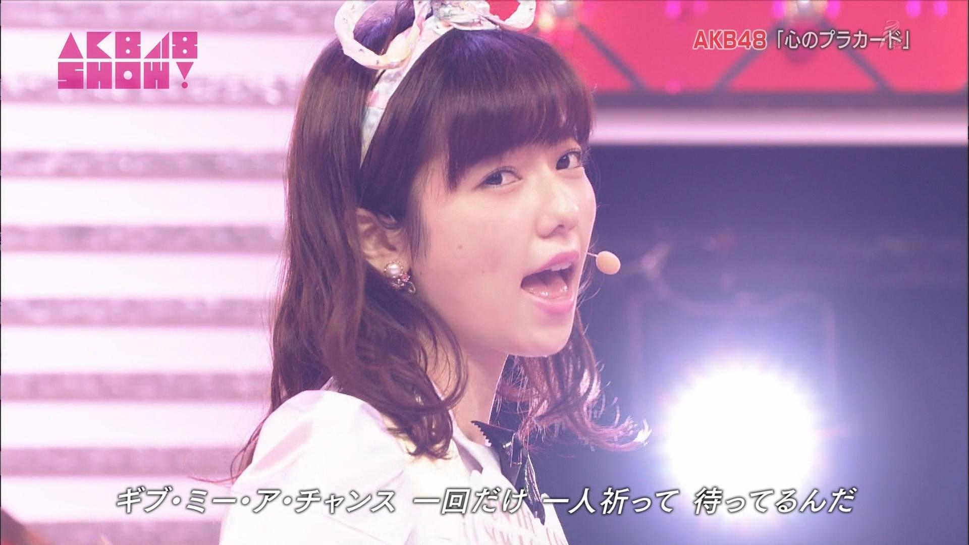 AKB48SHOW 心のプラカード 島崎遥香 20140830 (4)