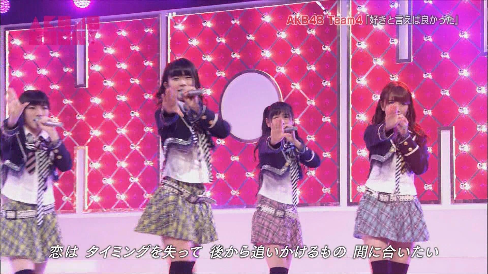 AKB48SHOW チーム4好きといえば良かった 加藤玲奈 20140830 (6)