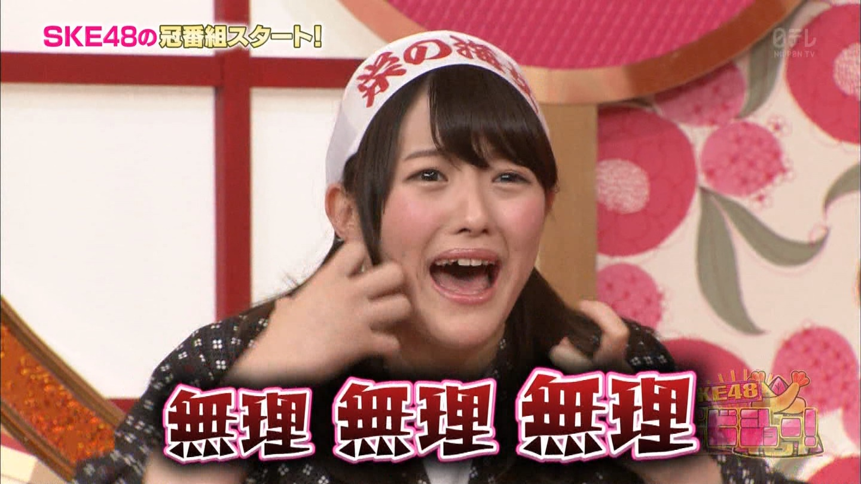 SKE48エビショー 木本花音2014 (12)