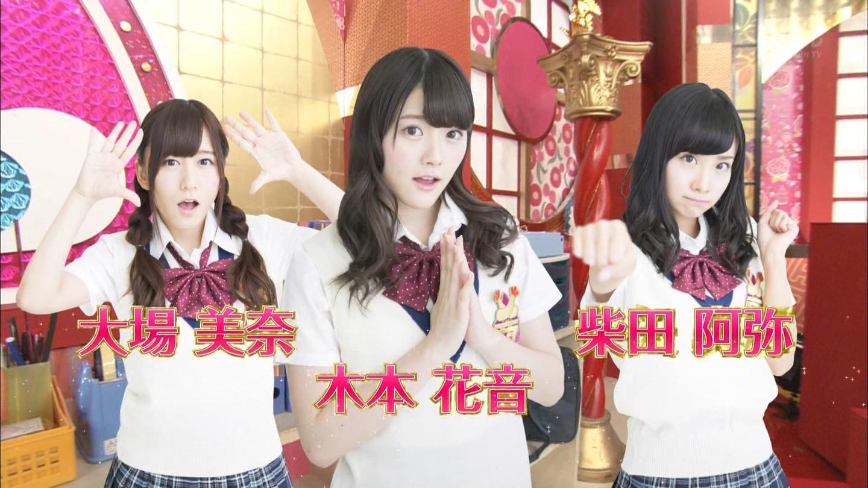 SKE48エビショー 木本花音2014