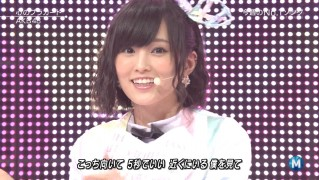 ミュージックステーション AKB48山本彩 心のプラカード 20140829 (9)