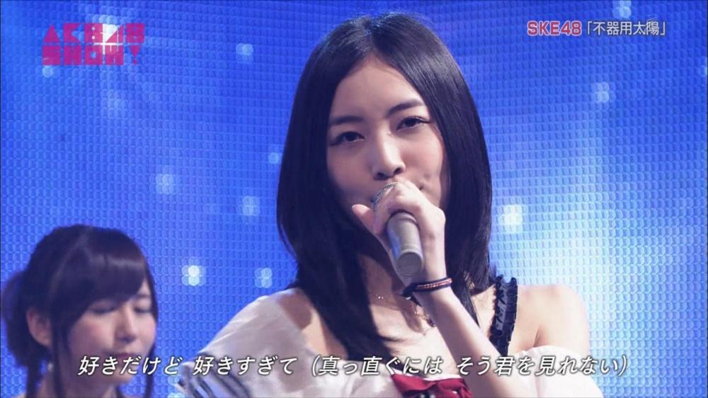 AKB48SHOW SKE48不器用太陽 20140816 (47)_R