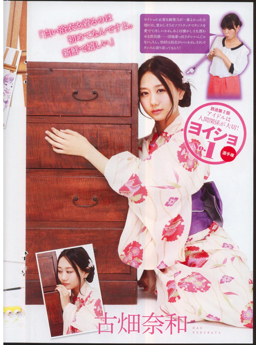 月刊ヤングマガジン2013年12月 SKE48 (6)