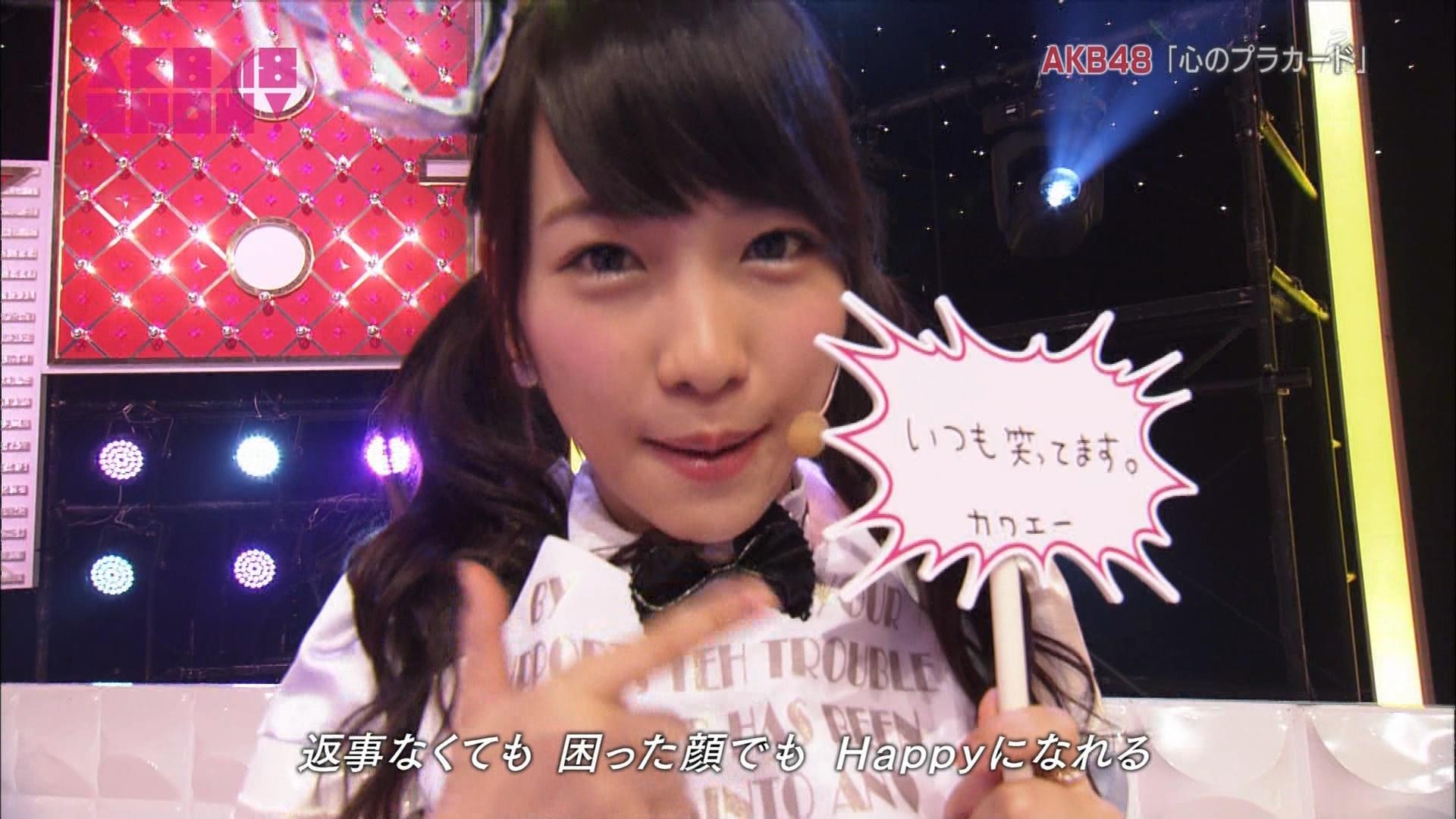AKB48SHOW 心のプラカード 川栄李奈 20140830 (1)