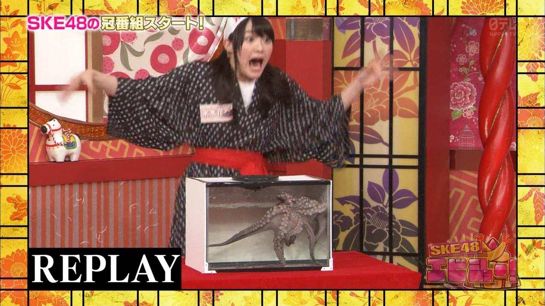 SKE48エビショー 木本花音2014 (18)