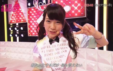 AKB48SHOW 心のプラカード 川栄李奈 20140830