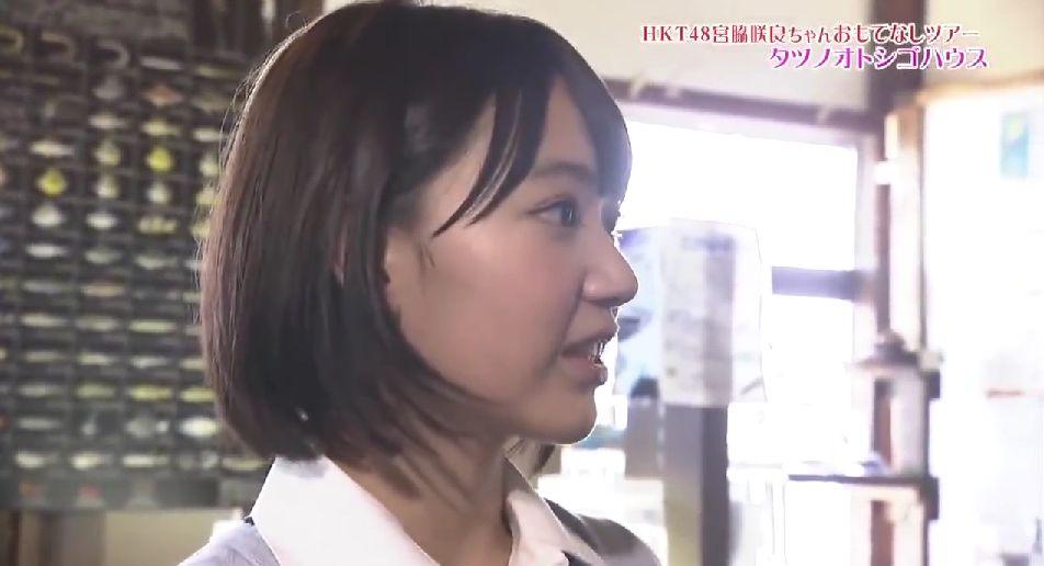 宮脇咲良 見っどナイト (4)