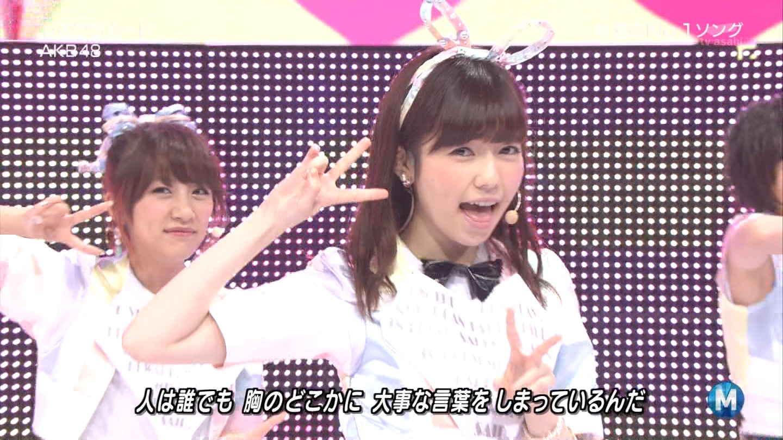 ミュージックステーション AKB48島崎遥香 心のプラカード 20140829 (24)