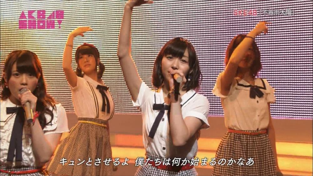 AKB48SHOW SKE48不器用太陽 20140816 (27)_R