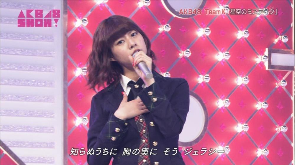 AKB48SHOW チームK 星空のミステイク 20140816 (57)_R