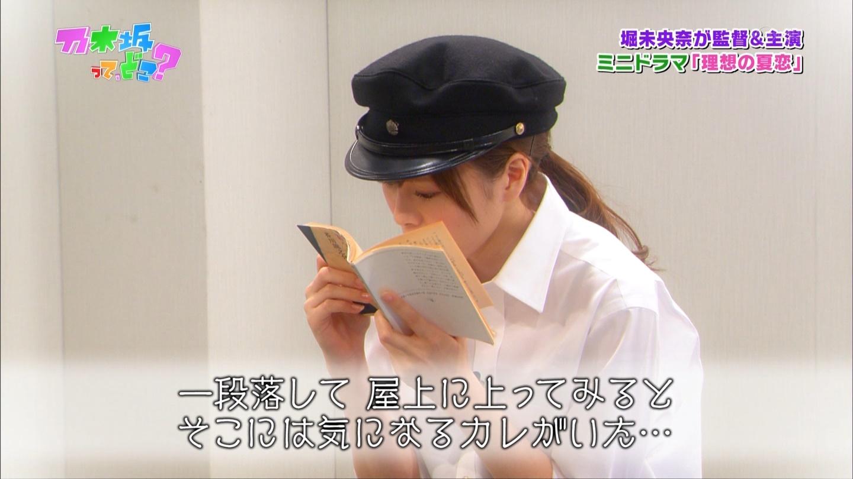 乃木坂ってどこ 私の夏恋グランプリ 20140818 (121)