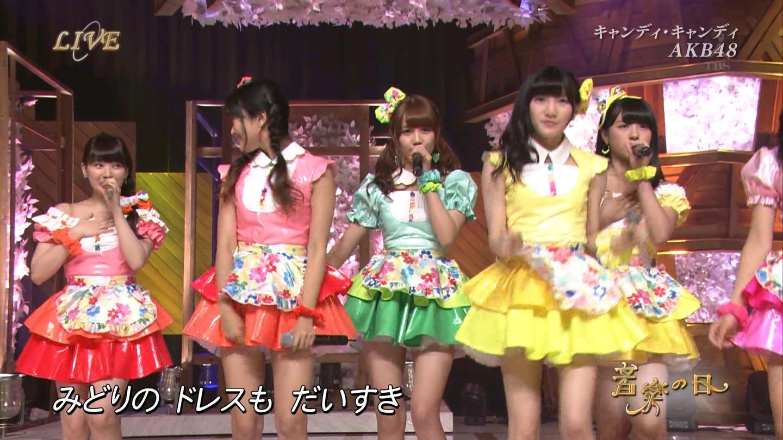 音楽の日 AKB48 キャンディ・キャンディ 20140802 (45)