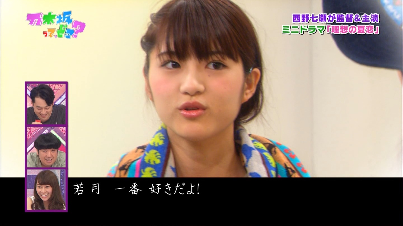 乃木坂ってどこ 私の夏恋グランプリ 20140818 (82)