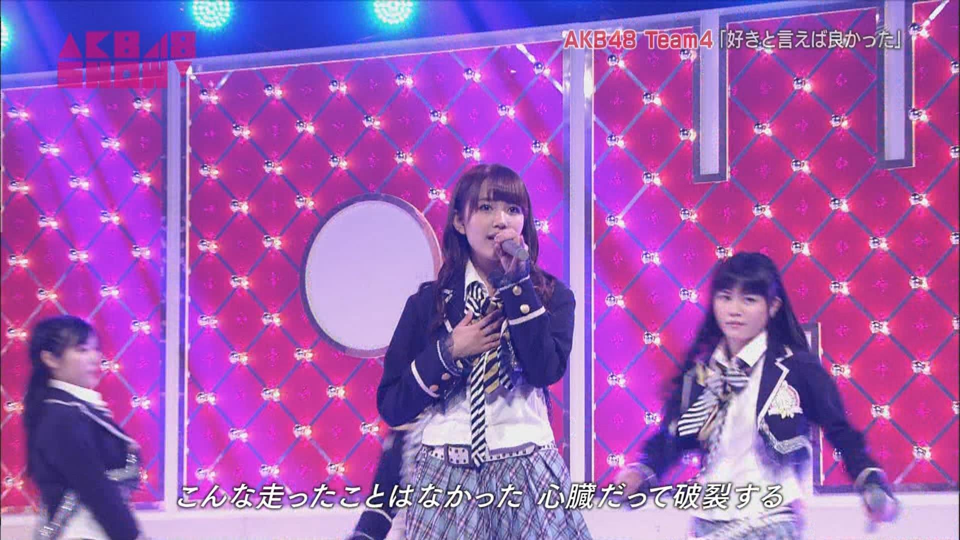AKB48SHOW チーム4好きといえば良かった 加藤玲奈 20140830 (9)
