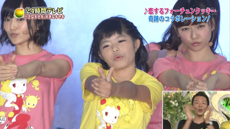 24時間テレビ AKB48 恋するフォーチュンクッキー (4)