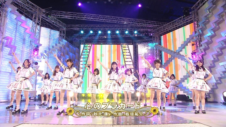FNS 宮脇咲良 20140813  (15)