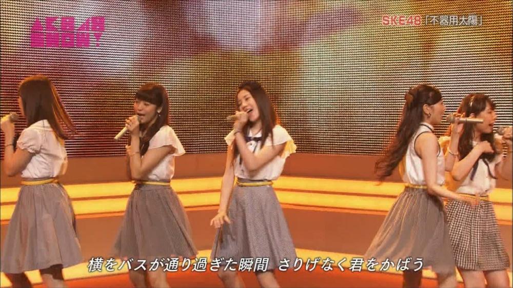 AKB48SHOW SKE48不器用太陽 20140816 (40)_R